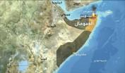 دور الإمارات في السيطرة على موانئ «شمال الصومال» وتعزيز تقسيمها