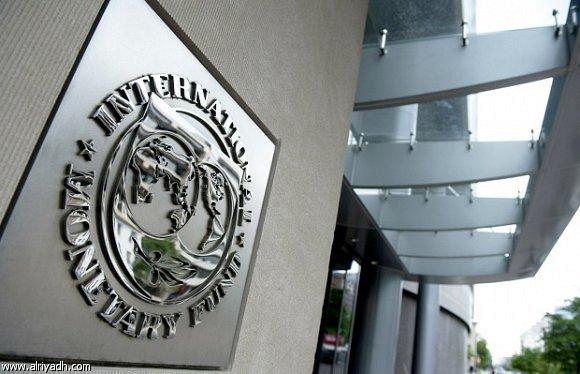 صندوق النقد: عجز بموازنة الإمارات7.2% وعليها تخفيف ضغط السيولة المحلية