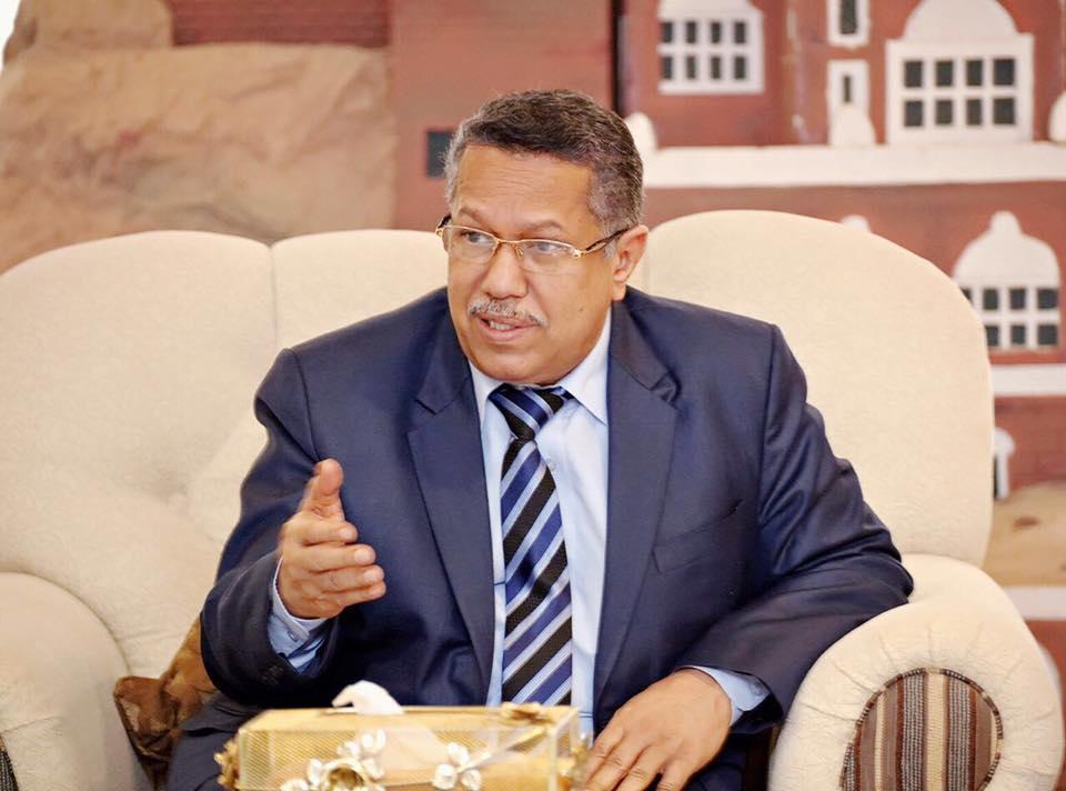 رئيس الحكومة اليمنية يغادر عدن إلى السعودية بعد ضغوط إماراتية