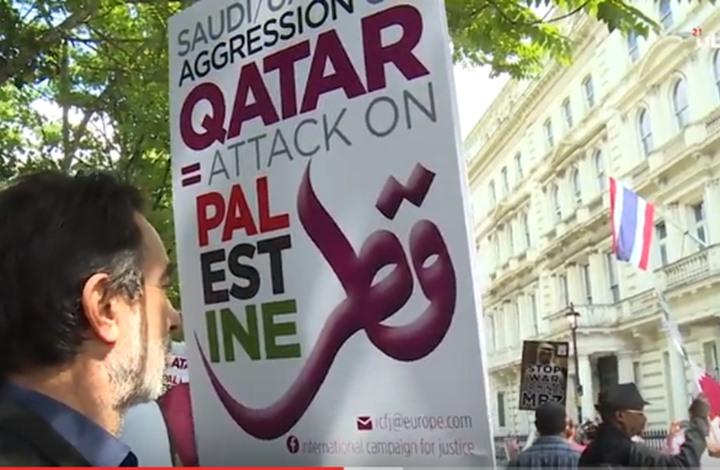 وقفة احتجاجية أمام سفارة الإمارات بلندن رفضا لحصار قطر