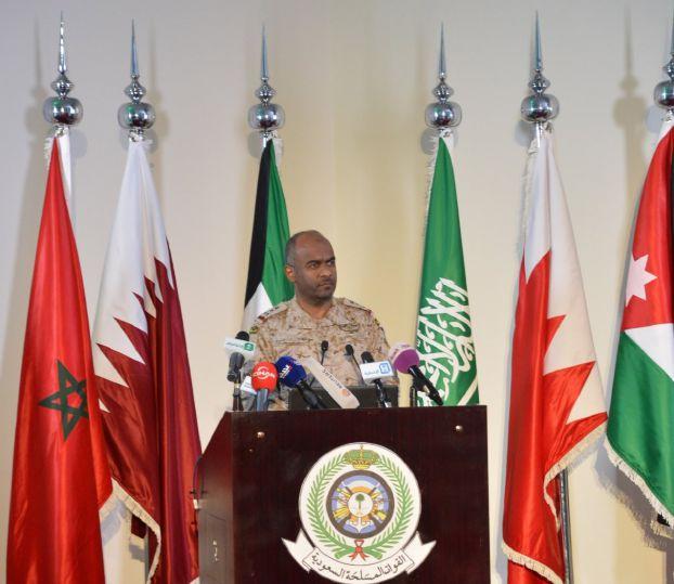 الأمم المتحدة تحذف اسم التحالف العربي من قائمتها السوداء