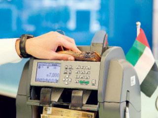 1,2 مليار درهم تراجع الائتمان المصرفي خلال أبريل