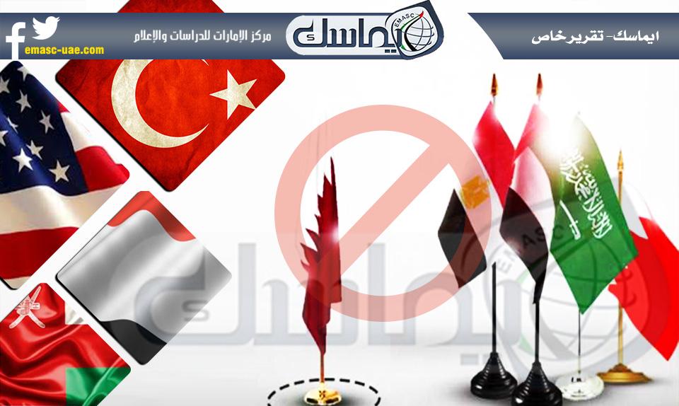 الإمارات في أسبوع.. إلى أعيان ومسؤولي الدولة وفضائح جديدة في اليمن وواشنطن