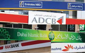 تراجع  أسعار الفائدة في البنوك الإماراتية بعد ارتفاع متتالي