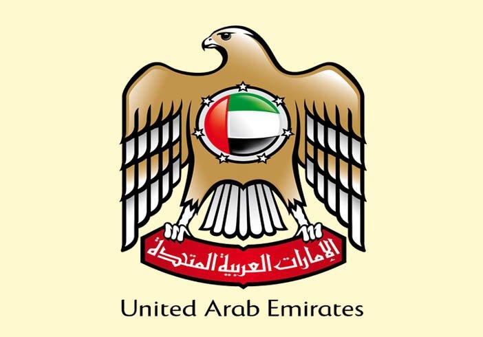 الإمارات تدين الحادث الإرهابي في بلجيكا
