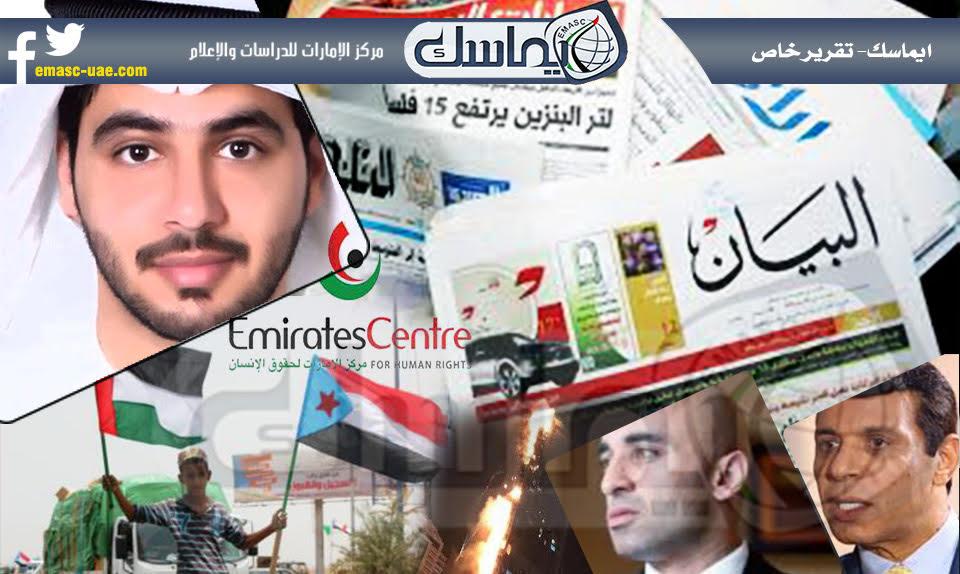 الإمارات في أسبوع.. انفجار جديد لسوء السمعة ودبي أكبر الخاسرين من الأزمة الخليجية