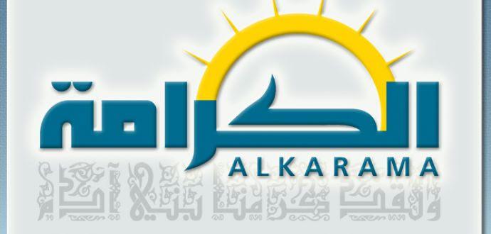 منظمة: الإمارات معروفة بتاريخها القمعي المنهجي لكل الأصوات المعارضة