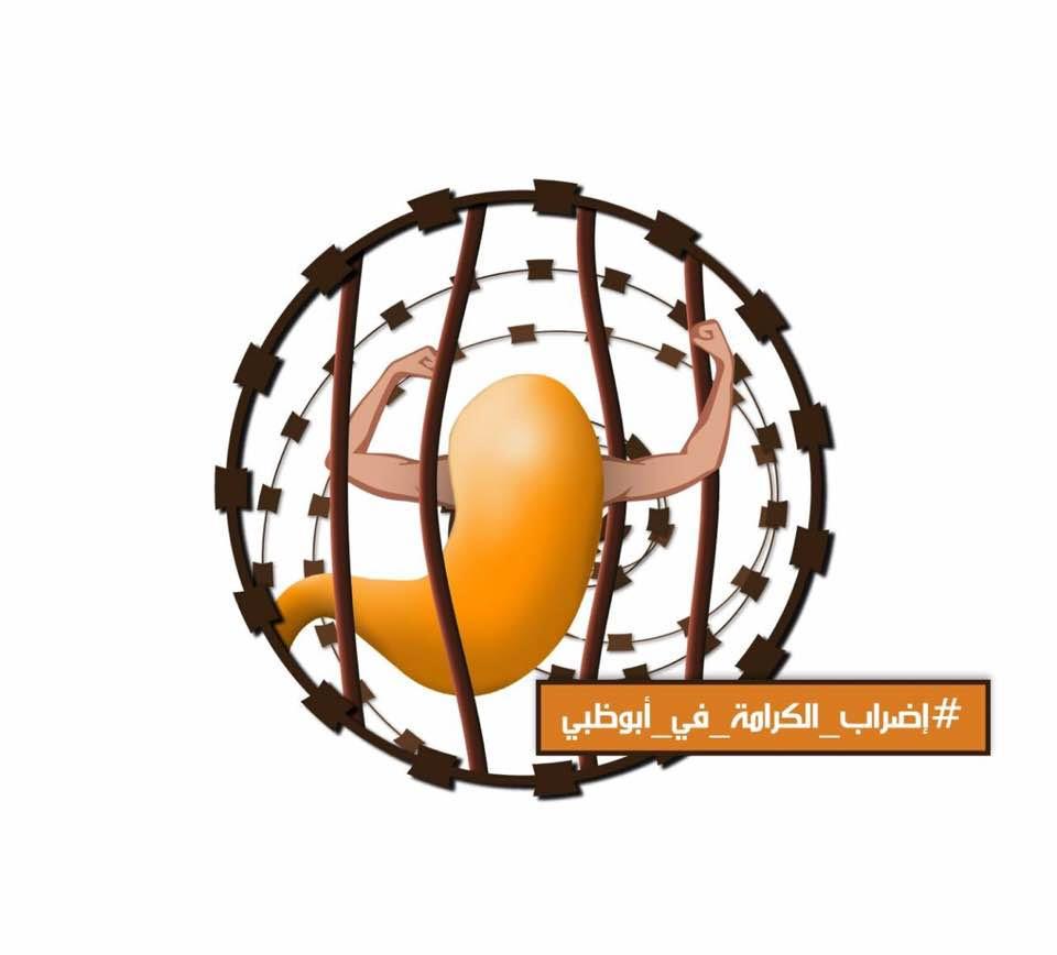 إضراب الكرامة في أبوظبي.. تحذيرات من تدهور الحالة الصحية للمعتقل عمران الرضوان