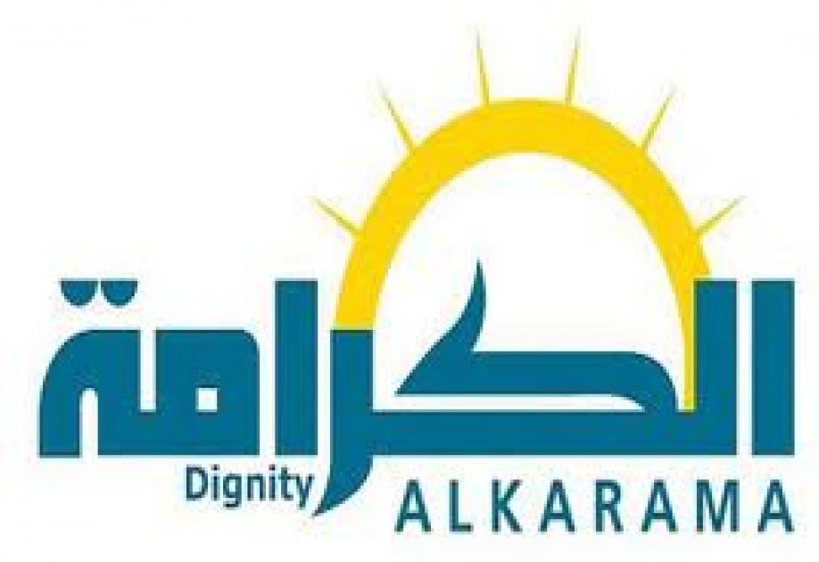 بعد مرور 5سنوات على انضمامها أبوظبي تتقاعس عن تنفيذ اتفاقية مناهضة التعذيب