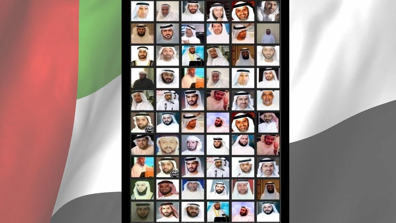 """في الذكرى الثالثة.. كيف استقبل العالم ومنظماته الأحكام السياسية في قضية """"الإمارات 94"""""""