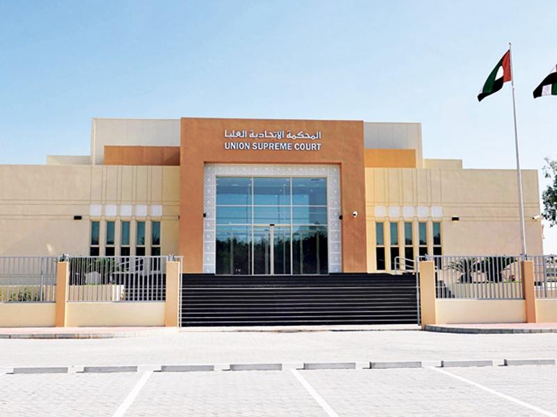 انتقادات حقوقية جراء مرسوم يعطي أبوظبي الحق حصرا للبت في