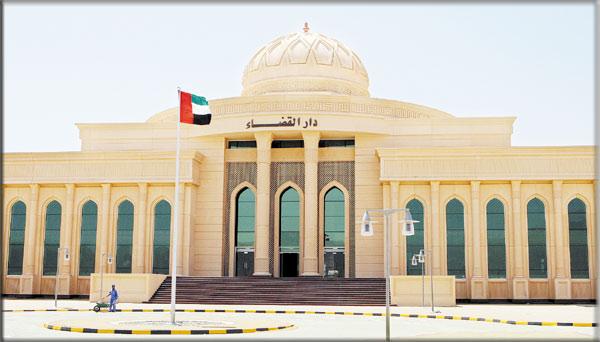 النائب العام بالإمارات : عقوبة السجن وغرامة كبيرة لمن يتعاطف مع قطر