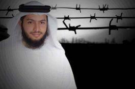 الناشط عمر رضوان يضرب عن الطعام في سجن الرزين احتجاجاً على الانتهاكات الممارسة بحقه