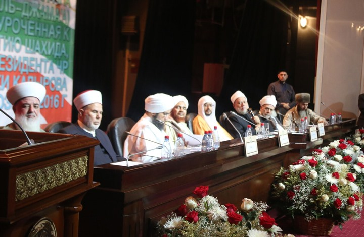 هل موّلت الإمارات مؤتمر الشيشان المثير للجدل؟