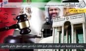 محاكمة (53) شخصاً في الإمارات خلال الربع الثالث لـ2016م بتهم تتعلق بالرأي والتعبير