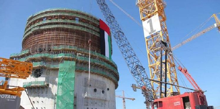 مشروع الطاقة النووية الإماراتي يكمل تمويلا بقيمة 24.4 مليار دولار