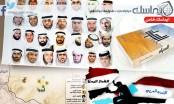 الإمارات في أسبوع.. الانتهاكات داخل الدولة والتدخلات في الدول الأخرى باقية وتتمدد