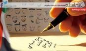 دراسة: الإصلاح السياسي في الإمارات يقي مصارع الاستبداد