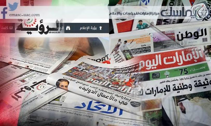 الإعلام الرسمي بين حلقتين