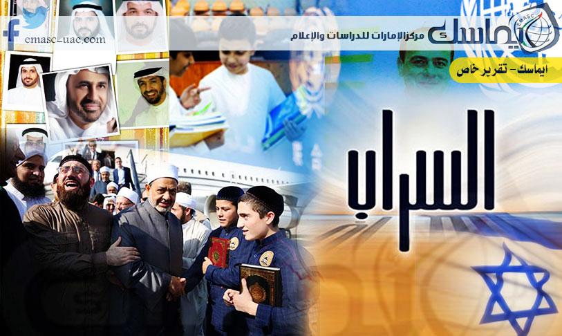 سبتمبر الإمارات.. الغرق في رمال الإخفاقات الكارثية داخليا وخارجيا وتلويث التعليم بالسياسة