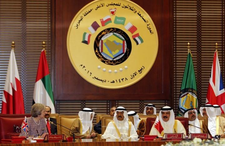 وزراء مالية الخليج يبحثون فرض الضرائب الجديدة بالبحرين