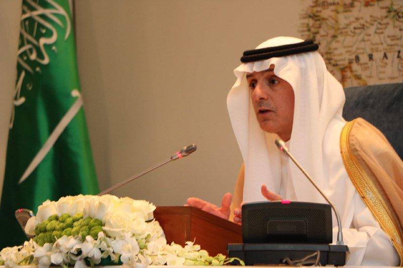 الجبير: جهود لبناء مؤسسة أمنية في المنطقة تتصدى لأي تحديات