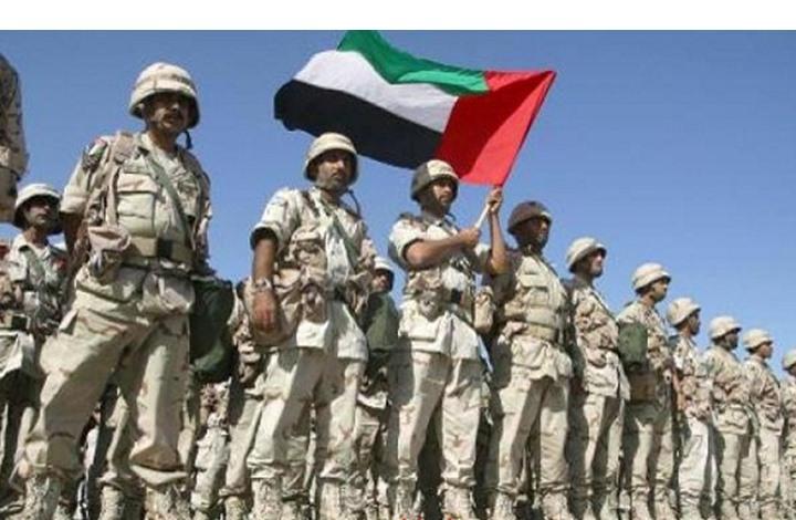 ميدل إيست آي: مغامرات عسكرية متزايدة للإمارات خارجياً وسحق لحقوق الإنسان داخلياً