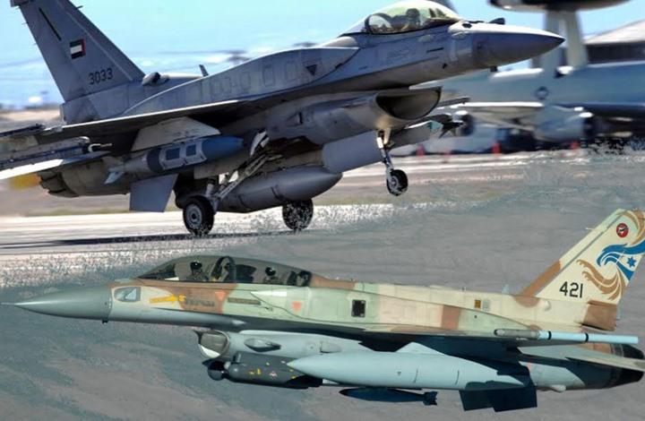 وسائل إعلام عبرية: مناورات جوية تضم الإمارات وإسرائيل الاثنين المقبل باليونان