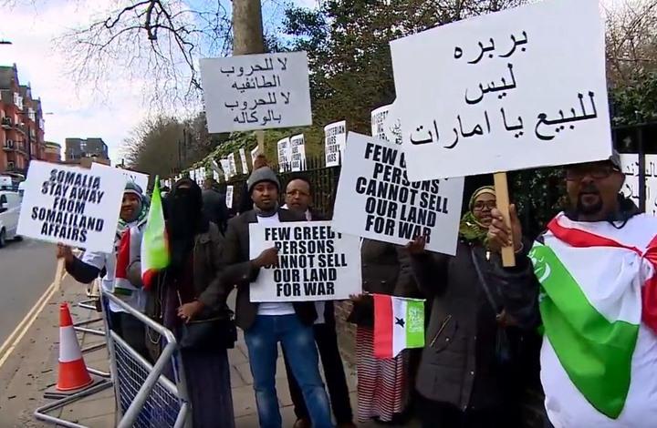 صوماليون يحتجون بلندن ضد إنشاء قاعدة إماراتية ببلادهم