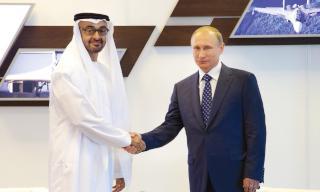 الإمارات تمنح مواطني روسيا تسهيلات دخول
