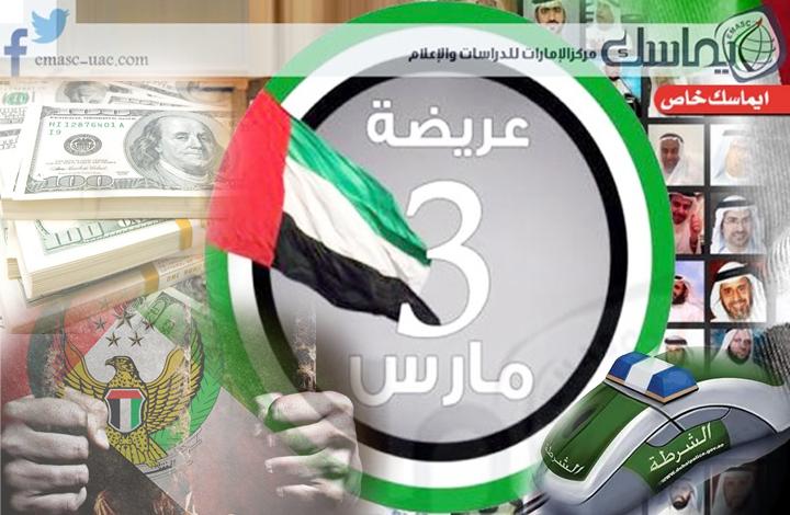 6 سنوات على عريضة الإصلاحات.. مشاركة الشعب السياسية