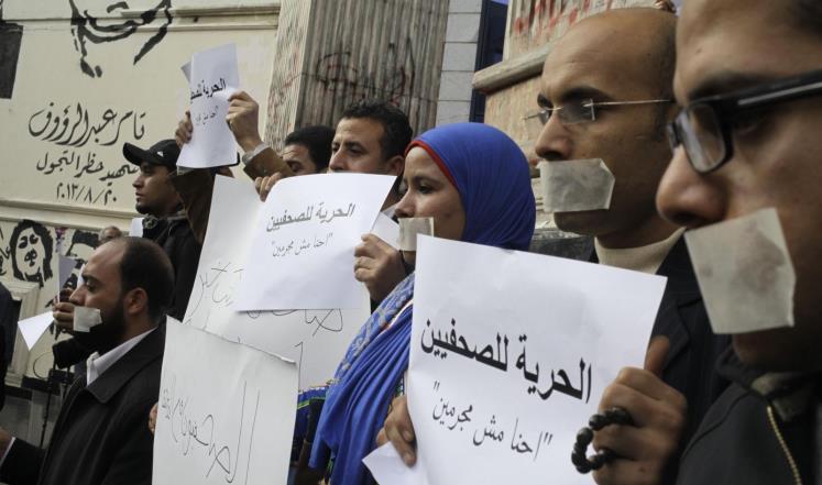 الأمن المصري يداهم جريدتي