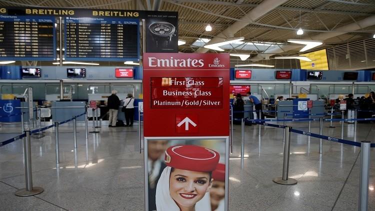 قرارات ترامب تفقد طيران الإمارات 35% من حجوزات السفر إلى أمريكا