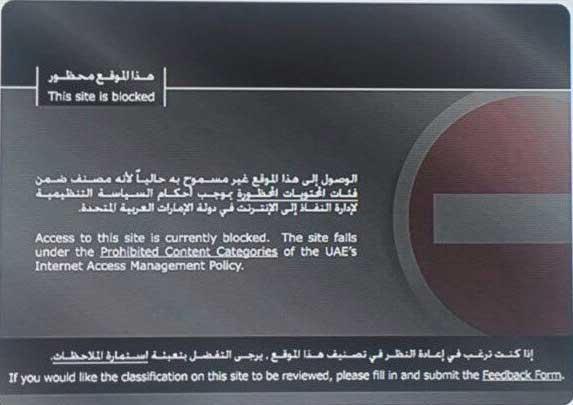 تنظيم الاتصالات تدافع عن قوانين سيئة السمعة في الإمارات