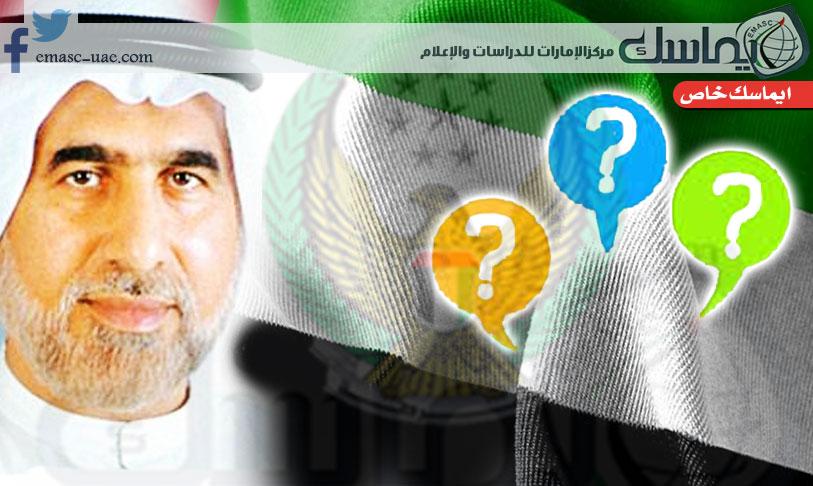 لماذا اعتقل جهاز أمن الدولة الشيخ سلطان بن كايد القاسمي؟!