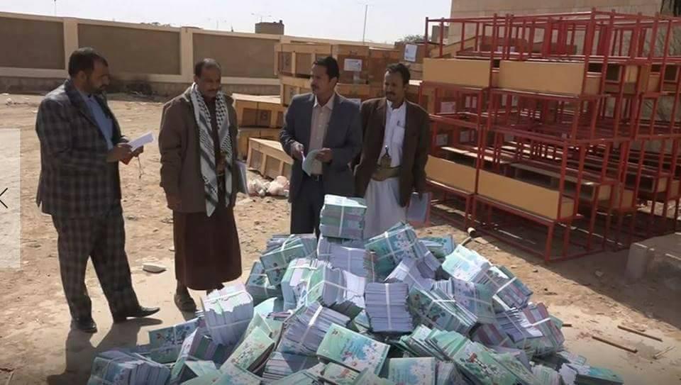حزب صالح يهدد بفض شراكته مع الحوثي بسبب ملف المناهج الدراسية
