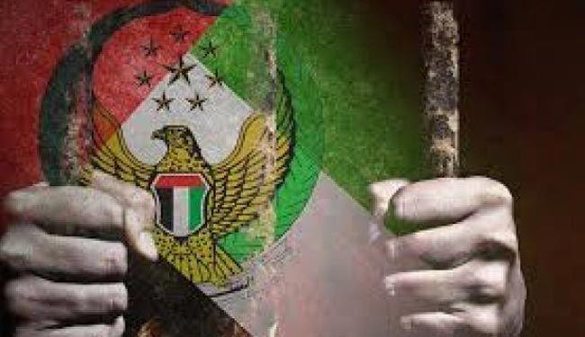 أبوظبي قلقة من معوقات حقوق الإنسان في العالم ماذا عن واقعها بالإمارات ؟