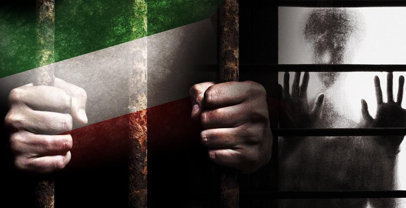 منظمة حقوقية تطالب بوقف ممارسات التعذيب لمعتقلي الرأي في سجون الإمارات