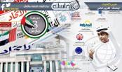 مارس الإمارات.. مجازر حقوقية تبتلع مزاعم