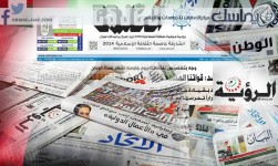 الإعلام الإماراتي و