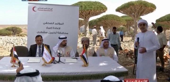 محافظ سقطرى يرد على الأنباء حول التنازل عن الجزيرة لصالح الإمارات