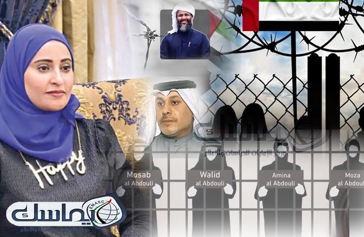 السعادة والتسامح في الإمارات خيوط واهية.. إخفاق العام الأول