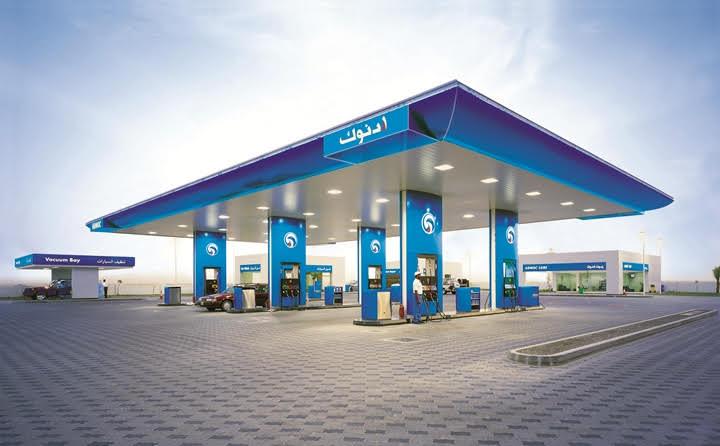 ارتفاع أسعار الغاز المسال في الإمارات مجدداً