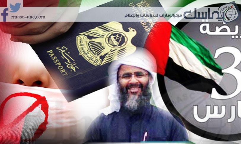 الأمم المتحدة تدين حالات اعتقال وتعذيب وإلغاء مواطنة في الإمارات