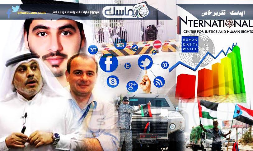 الإمارات في يناير.. المواطنون يدفعون ثمن السياسة الداخلية والخارجية لجهاز الأمن