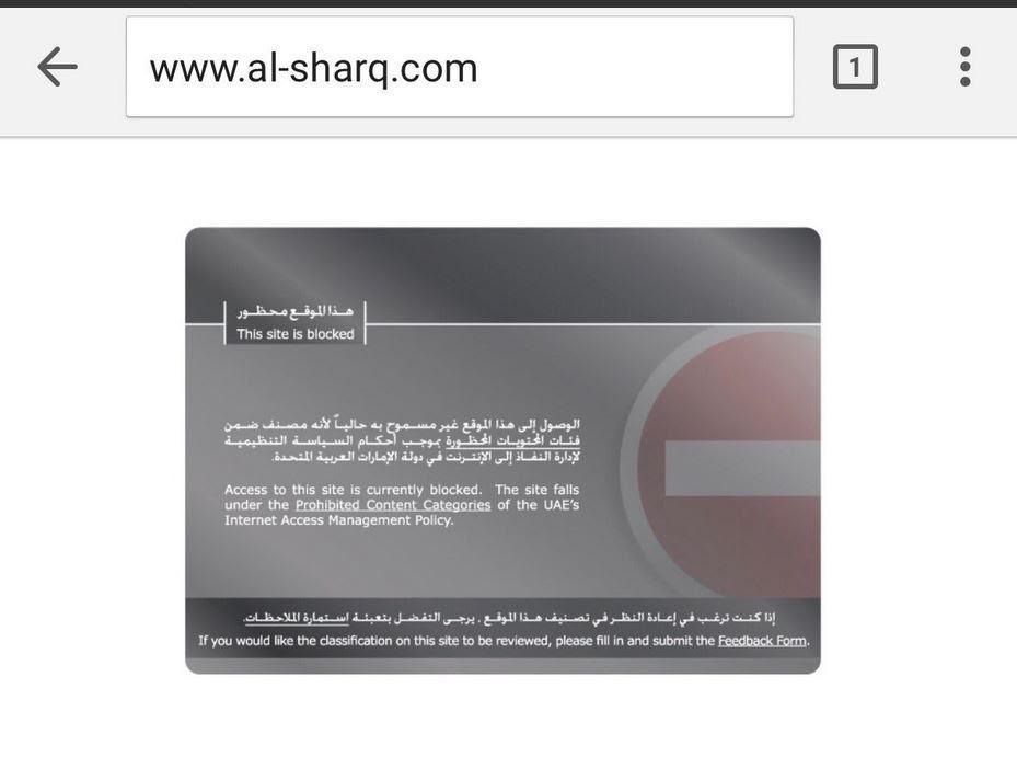 حجب كافة المواقع القطرية في الإمارات