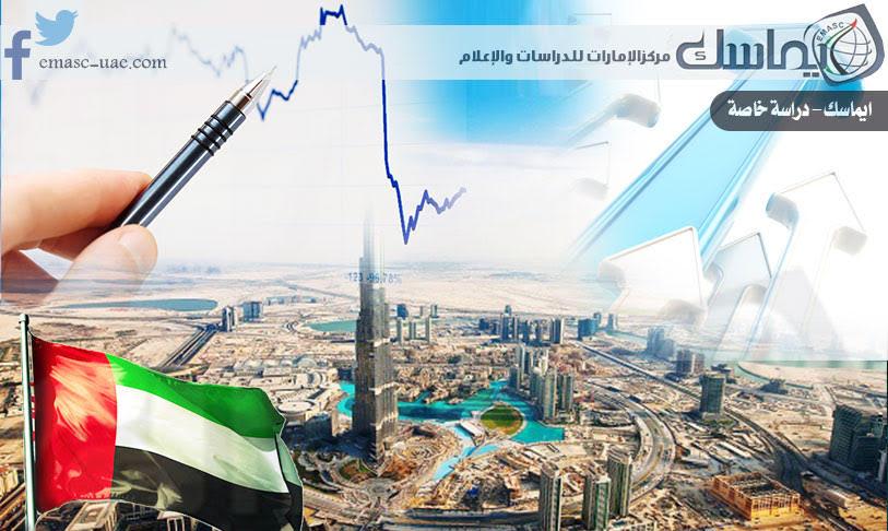 عامٌ على تشكيل الحكومة الإماراتية.. قراءة في الإنجازات