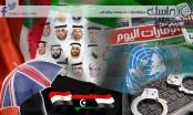 الإمارات في أسبوع.. التحضير لحملة ضد المدونين واختفاء خيالات السعادة