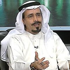 الخليج في قانون العدالة بحق رعاة الإرهاب