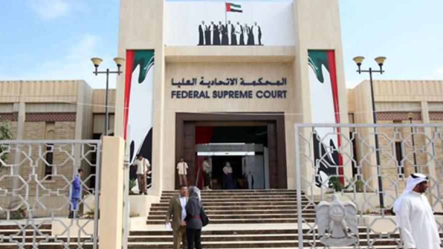 أمن الدولة تقضي بسجن شاب عماني 7 سنوات وغرامة 500 ألف درهم والإبعاد
